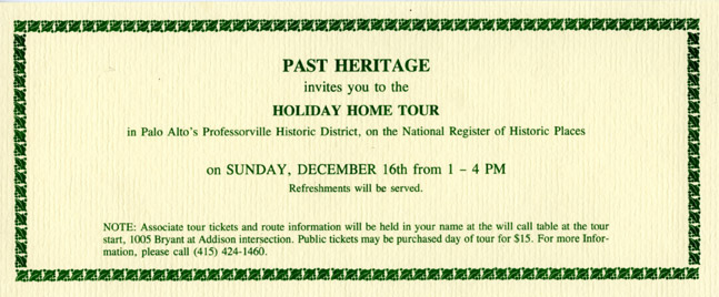 1990 HHT ticket